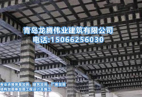 混凝土结构房屋加固方法_加固方案