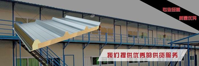 钢结构厂房加固如何去布置支撑点
